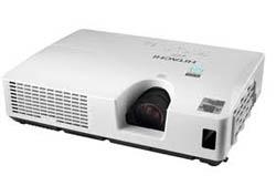 Sửa máy chiếu Hitachi CP-RX82